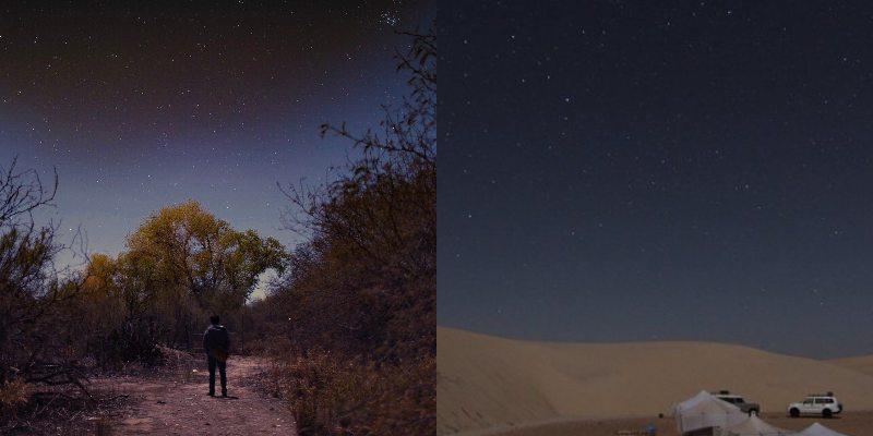 Best Stargazing Spots in Kenya